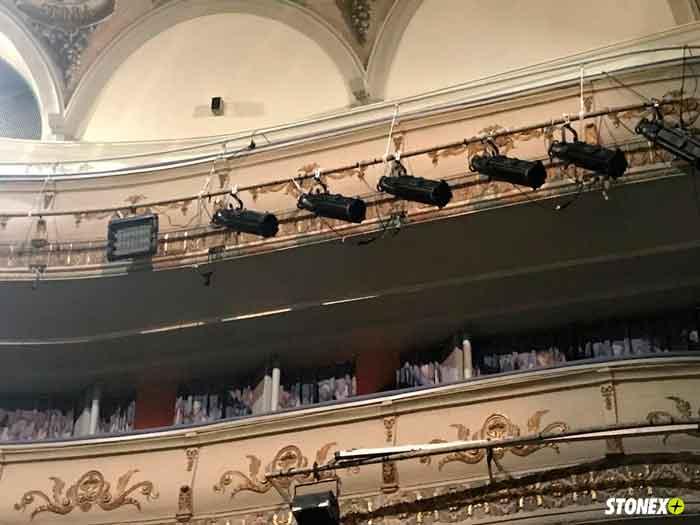 Desinfección UV-C en Teatro Rojas